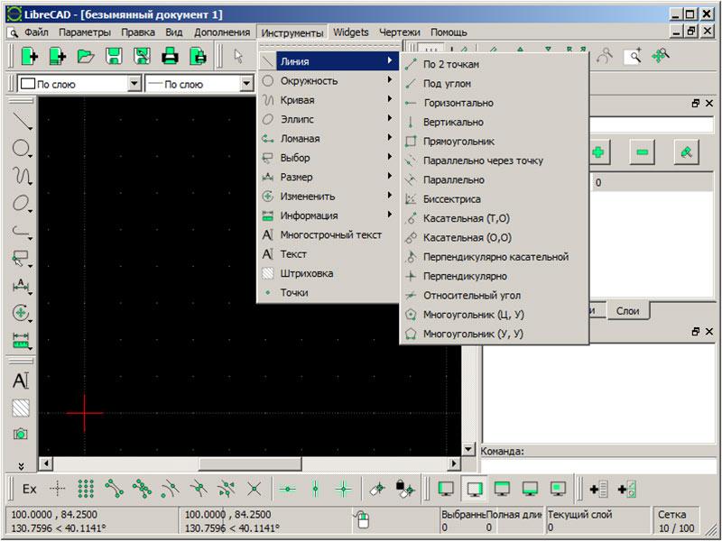 полный скриншот программы для автоматизации при создании САПР проектов