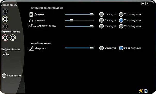 скриншот ВИААудио на компьютере